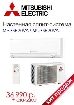 Mitsubishi Electric MS-GF20VA MU-GF20VA