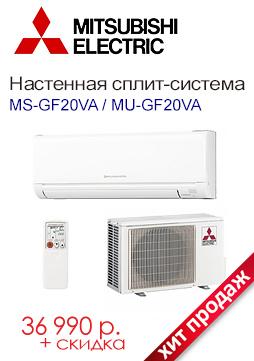 Mitsubishi Electric MS-GF20VA MU-GF20VA