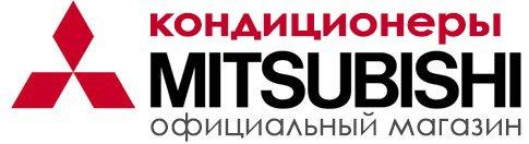 """Официальный интернет магазин  """"Кондиционеры Mitsubishi"""""""